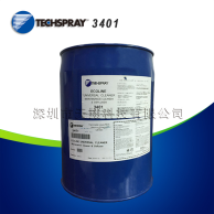 Vapor phase degreasing flux cleaner