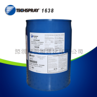 General type barrel cleaning agent
