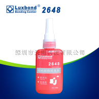 Cylindrical solid adhesive