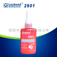Thread locking glue