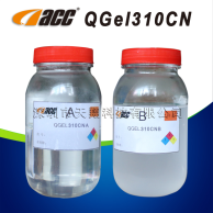 Silicone gel encapsulation