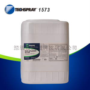 Cleaning agent for SMT furnace